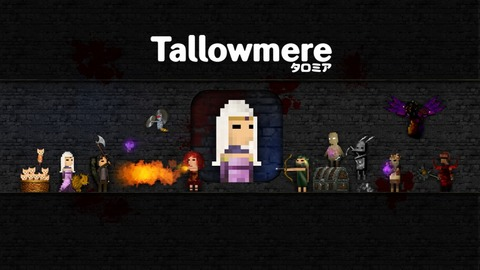 tallowmere