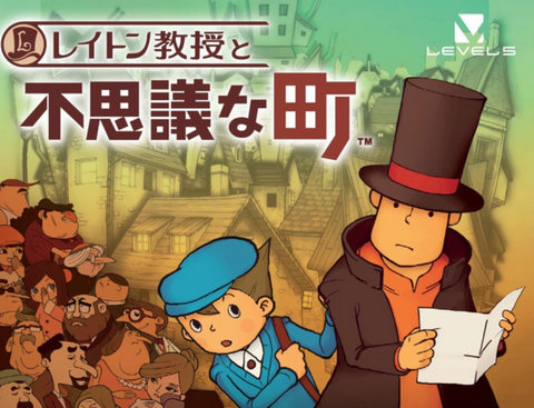 professor-layton-and-the-curious-village-ds