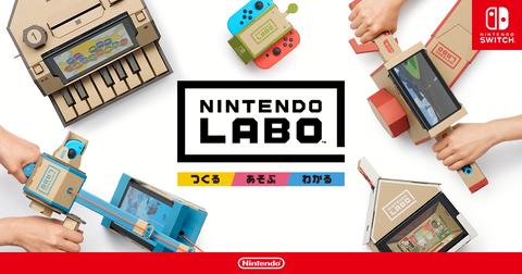 【悲報】任天堂、「Nintendo Labo」のWebサイトを閉鎖