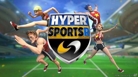 hyper-sportr