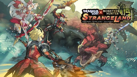dragalia-lost-monster-hunter