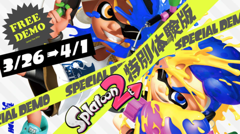 splatoo2-trial-version