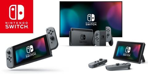 Nintendo-Switch-Gaming-Modes-1024x512