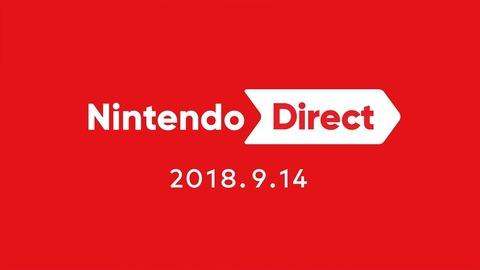 Nintendo direct20180914