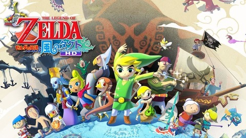 Zelda-The Wind Waker