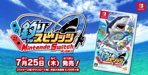 fishing-spirits-for-switch
