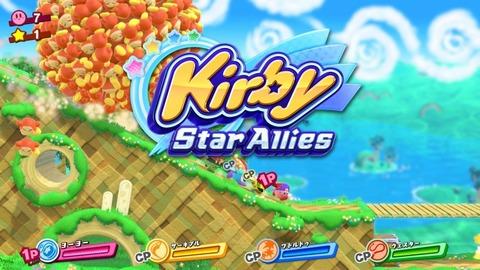 Banner-KirbyStarAllies
