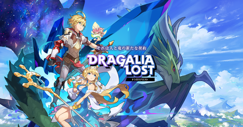 dragalia-lost