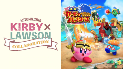 kirby-lawson-collaboration-autumn2019