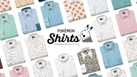 pokemon-shirts
