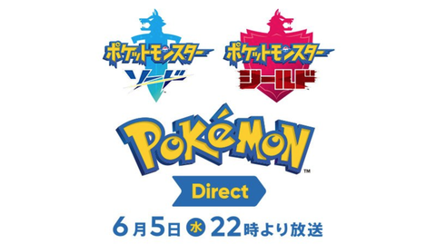 pokemon-direct190605