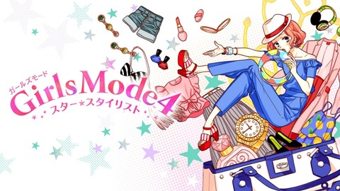 girls-mode4
