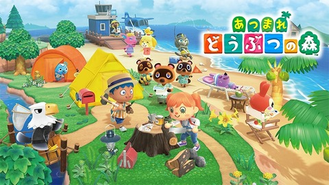 animal- crossing-new-horizon2