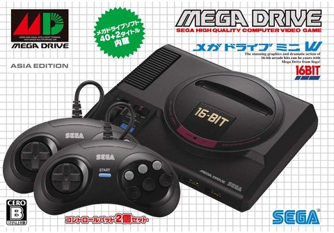 mega-drive-mini-asia-edition