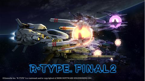 r-type-final2-cloudfanding