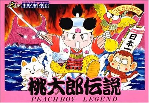 peachboy-legend-momo