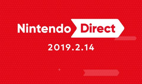 nintendo-direct2019214