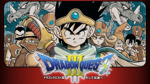 DQ3DS