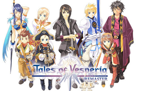tales-of-vesperia-remaster01