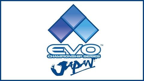 evo-japan_00
