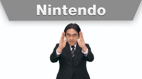 Iwata-1