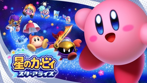 kirby-star-allies