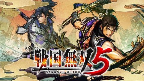 sengoku-musou5