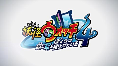 yo-kai-watch4-switch