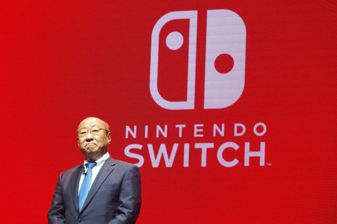 Nintendo-kimijima