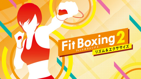 fit-boxing2