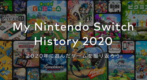 My-Nintendo-Switch-History20