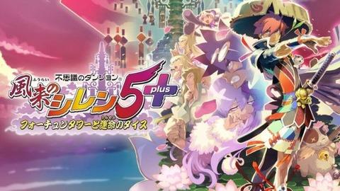furaino-shiren-5