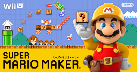 mario-maker-wiiu