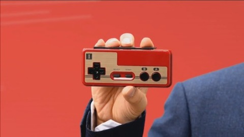 Switch-famicon- controller