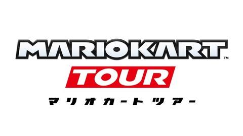mariocarttour