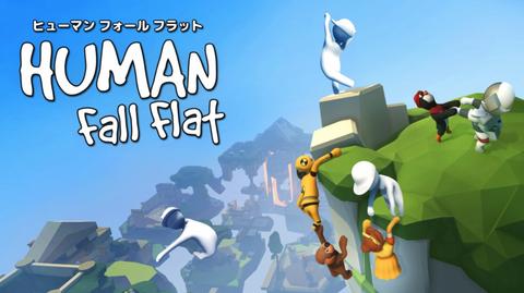 human-fall-flat