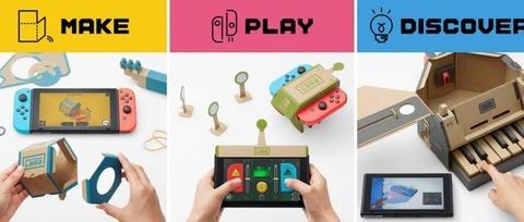 Nintendo-Labo-Project-750x318