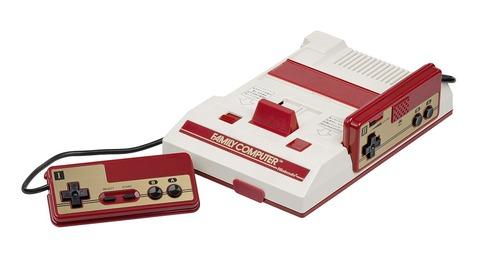 1200px-Nintendo-Famicom-Console-Set-FL