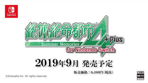 zettaizetumeitoshi-for-nintendo-switch