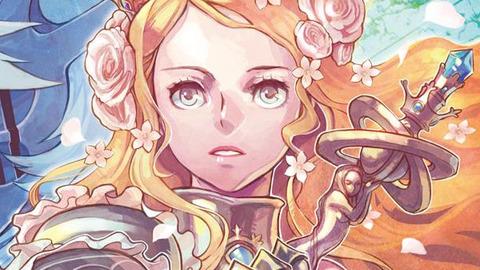Code-of-Princess-EX_03-07-18