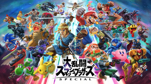 super-smash-bros-switch