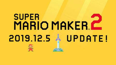 mario-maker2-update2