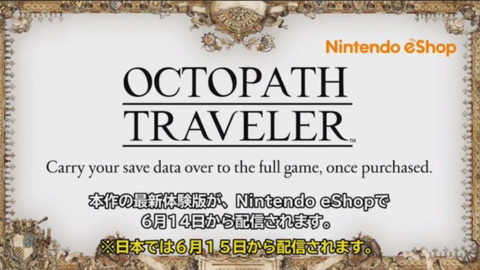 octopath- traveler