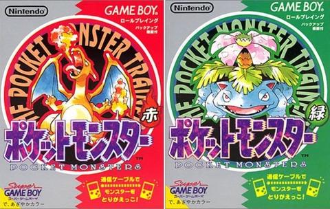 pokemon-red-green