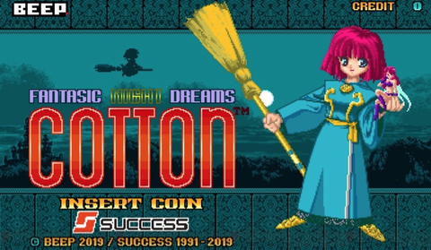 cotton-reboot-switch