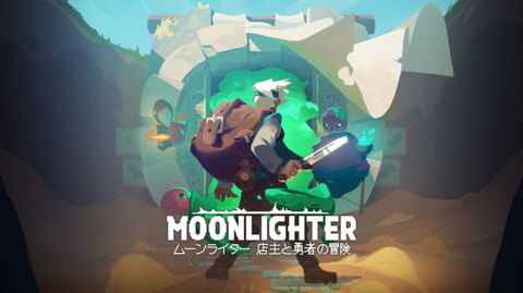 moonlighter-switch