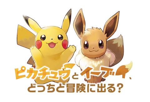 pokemon- Switch1