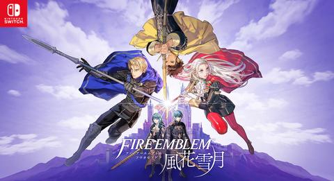 fire-emblem-fukasetugetu4