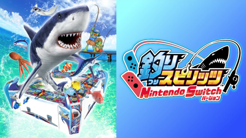 fishing-spirits-for-switch1