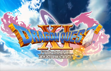 dq11s
